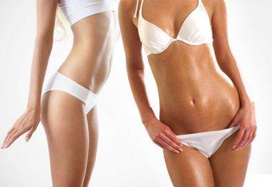 Изваяна фигура! Една или пет процедури пресотерапия с лимфодренаж на зона по избор или на цяло тяло в салон за красота Kult Beauty!