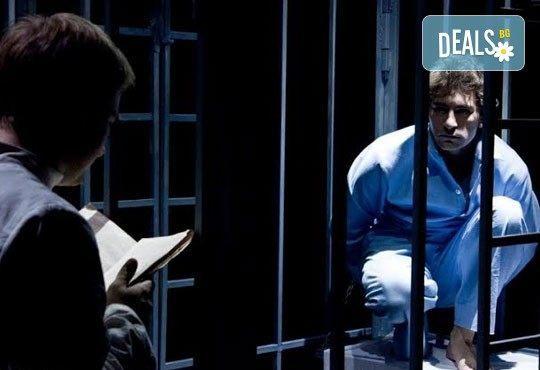 """Гледайте """"Пилето"""" на 02.03. от 19 ч, в Младежки театър, камерна зала, спектакъл с Награда """"Аскеер 2016"""" за Изгряваща звезда на Александър Хаджиангелов ! - Снимка 6"""