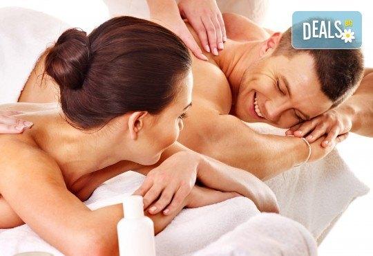 Романтика за Вас и любимия човек! Шоколадов масаж за двама, сауна и подарък: бутилка вино в M&B Esthetic Center! - Снимка 2