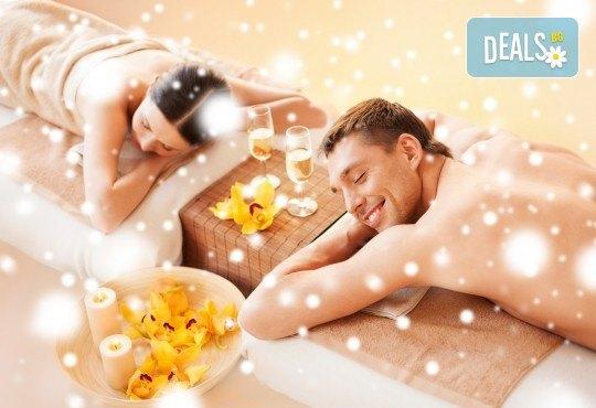 Романтика за Вас и любимия човек! Шоколадов масаж за двама, сауна и подарък: бутилка вино в M&B Esthetic Center! - Снимка 1
