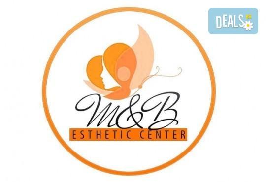 Чиста кожа и равномерен тен! Почистване на лице, терапия според типа кожа и лечебно-пластичен масаж в M&B Esthetic Center! - Снимка 4