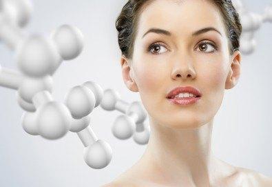 Безиглена мезотерапия на лице с хиалуронова киселина, колаген или фитостволови клетки + бонус в салон Kult Beauty!