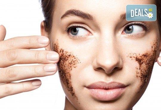 Сияйна и чиста кожа! Мануално почистване на лице с пилинг и маска според нуждите на кожата в козметично студио Beauty! - Снимка 1