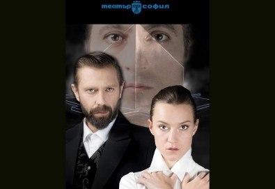 Калин Врачански в брилянтната постановка на Стайко Мурджев - Франкенщайн на 27.02. от 19 ч. в Театър София, 1 билет - Снимка