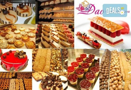 Неустоим вкус! Опитайте торта Карамел с 8 или 14 парчета и възможност за поставяне на надпис или пожелание от сладкарница Дао! - Снимка 4