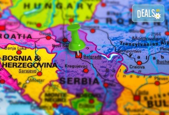 Март или април за 1 ден до Белград, Сърбия: транспорт и екскурзовод