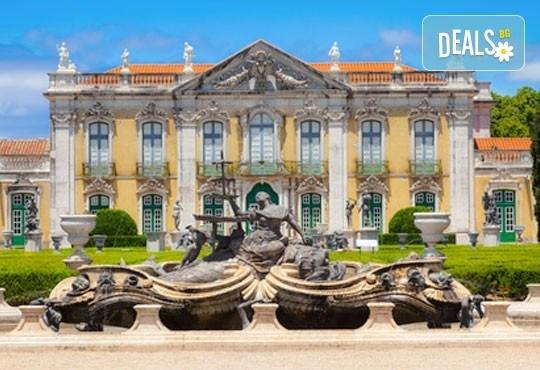 Екскурзия до очарователния Лисабон, Португалия, с Лале Тур! 3 нощувки със закуски в хотел 3*/4*, самолетен билет, летищни такси и застраховка - Снимка 3