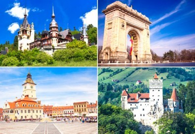Last minute! Романтична екскурзия за 3-ти март до малкия Париж - Букурещ, и Синая! 2 нощувки със закуски, транспорт и възможност за посещение на замъка на Дракула - Снимка