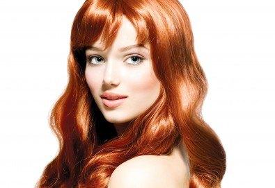 Цялостна грижа за Вашата коса с боядисване, подстригване и оформяне на прическа по избор в салон за красота Коса и Грим! - Снимка
