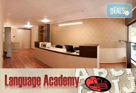 Двумесечен онлайн курс по английски език за деца от предучилищна възраст до 3-ти клас в езиков център Language Academy! - Снимка 4