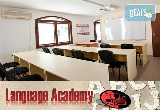 Двумесечен онлайн курс по английски език за деца от предучилищна възраст до 3-ти клас в езиков център Language Academy! - Снимка 3