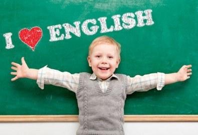 Двумесечен онлайн курс по английски език за деца от предучилищна възраст до 3-ти клас в езиков център Language Academy!