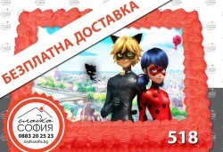 Детска торта с картинка на любим герой и безплатна доставка от Сладка София! - Снимка