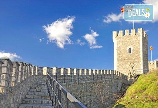 Уикенд в Скопие, хотел Виктория 4* с ТА Солео 8! 1 нощувка със закуска, транспорт, посещение на манастири и разходка в Куманово - Снимка 2