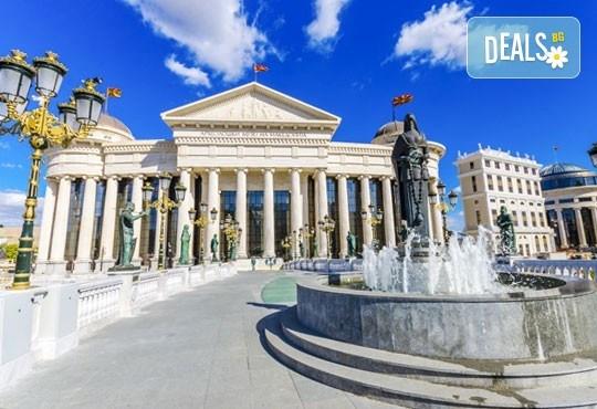Уикенд в Скопие, хотел Виктория 4* с ТА Солео 8! 1 нощувка със закуска, транспорт, посещение на манастири и разходка в Куманово - Снимка 1