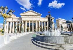 Уикенд в Скопие, хотел Виктория 4* с ТА Солео 8! 1 нощувка със закуска, транспорт, посещение на манастири и разходка в Куманово - Снимка