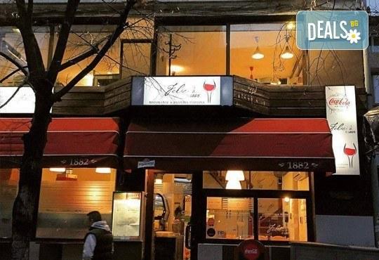 Опитайте най-вкусната пица в София! Заповядайте в ресторант Felicita by Leo's и вземете изкусителна италианска пица с кашкавал по Ваш избор! - Снимка 6