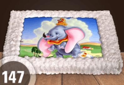 За най-малките! Торта със снимка 20, 25 или 30 парчета за празника на Вашето дете с герой от филм от Сладкарница Джорджо Джани! - Снимка