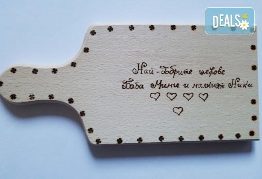 Изненадайте близките си с оригинален подарък! Ръчно гравирана дъска с надпис по желание от АНИ-12 ЕООД! - Снимка 3