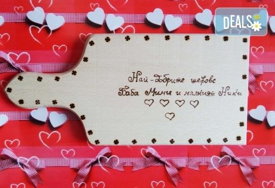 Изненадайте близките си с оригинален подарък! Ръчно гравирана дъска с надпис по желание от АНИ-12 ЕООД! - Снимка 2