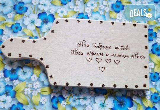 Изненадайте близките си с оригинален подарък! Ръчно гравирана дъска с надпис по желание от АНИ-12 ЕООД! - Снимка 1