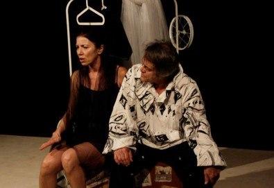 """Специална цена за 8-ми март! Бъди силен и прости"""" на 08.03. от 19.30 ч. в Театър ''Сълза и Смях'', камерна сцена, 1 билет - Снимка"""