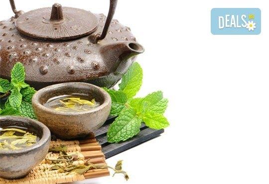 Енергия за тялото и духа! 60-минутен масаж с мента и зелен чай на цяло тяло за преодоляване на умората и стреса + подарък: масаж на лице в студио GIRO! - Снимка 3