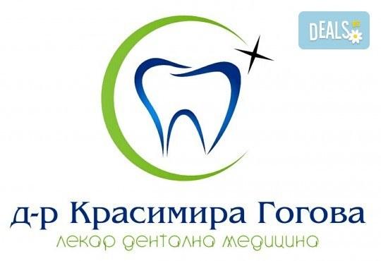 Преглед, консултация и рентгенова снимка с висок клас рентгенов апарат в Смайл Д-р Гогова! - Снимка 5