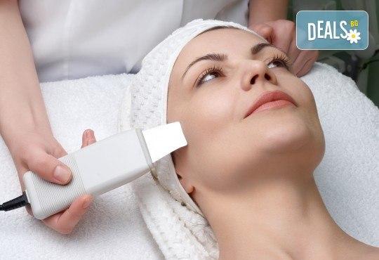 За свежа и сияйна кожа! Почистване с ултразвук и терапия на лице, шия и деколте в Art beauty studio S&D! - Снимка 2