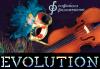 """Quarto Quartet и Мерлин Арно представят авангардния, музикален - моден спектакъл """"Еволюция! На 17.03., в зала България, от 19ч, 1 билет - thumb 1"""