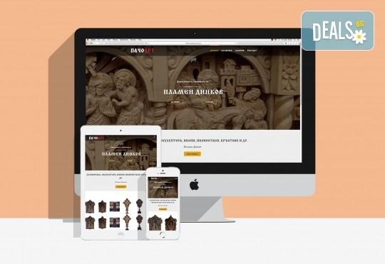 За Вашия бизнес! Изработка на нов фирмен уеб сайт и базова CEO оптимизация от екипа на Studio SVR Design! - Снимка 3