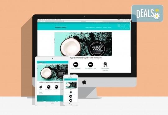 За Вашия бизнес! Изработка на нов фирмен уеб сайт и базова CEO оптимизация от екипа на Studio SVR Design! - Снимка 2