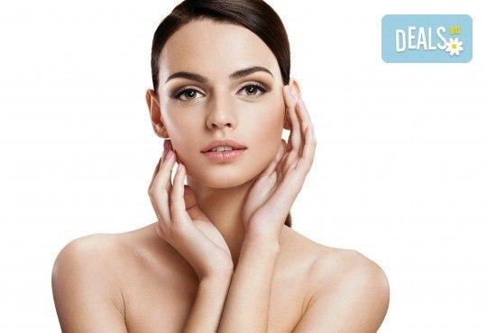 Диамантено микродермабразио на лице, хидратираща терапия с ултразвук и криотерапия в Изабел Дюпонт студио и магазин за красота! - Снимка 1