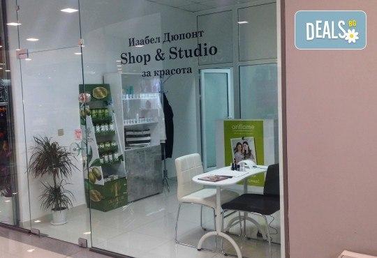 Диамантено микродермабразио на лице, хидратираща терапия с ултразвук и криотерапия в Изабел Дюпонт студио и магазин за красота! - Снимка 5