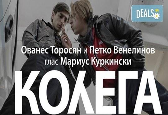 Гледайте Ованес Торосян и Петко Венелинов в авторския комедиен спектакъл Колега на 28-ми март (сряда), 19 часа в Нов театър - НДК! - Снимка 1