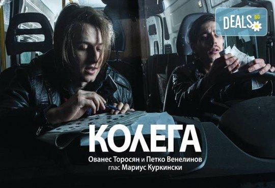 Гледайте Ованес Торосян и Петко Венелинов в авторския комедиен спектакъл Колега на 28-ми март (сряда), 19 часа в Нов театър - НДК! - Снимка 2