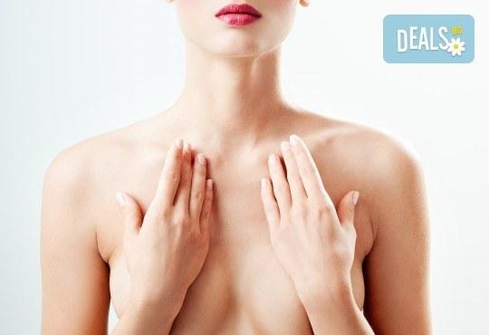 Предложение за дамите! Ехомамография с разчитане на резултатите и 10% отстъпка от всички услуги в Дойче Клиник! - Снимка 2