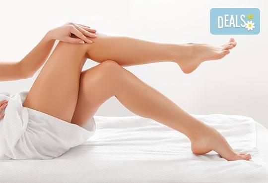 Копринено гладка кожа! Кола маска на цели ръце и цели крака за жени в козметично студио Лана във Варна! - Снимка 3