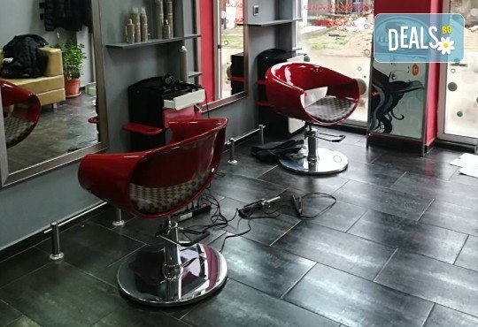 За кожа без несъвършенства! Почистване на лице с продукти на Profi Derm в салон за красота Cuatro! - Снимка 6