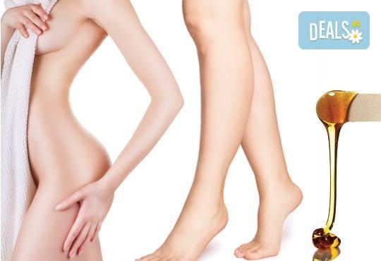 Разкрийте идеално гладка кожа! Кола маска за жени на цяло тяло в салон за красота Cuatro! - Снимка 2