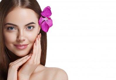 Засияйте с почистване на лице, оформяне и боядисване на вежди в Beauty Studio Platinum!