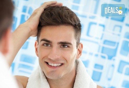Оферта: Мъжко боядисване с професионална боя и терапия за коса в салон Вили