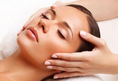За съвършена визия! Почистване на лице и оформяне на вежди във фризьоро-козметичен салон Вили!