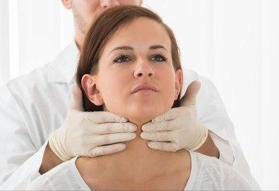 Преглед от ендокринолог, ехография на щитовидна жлеза и изследване на 1, 2 или 3 хормона в ДКЦ Alexandra Health! - Снимка