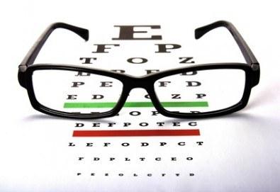 Обстоен офталмологичен преглед при специалист, измерване на очното налягане по желание и 20% отстъпка при закупуване на очила, Медицински център и клиника Alexandra Health! - Снимка