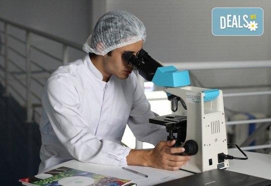 Микробиологични изследвания нa урина или секрет по избор в Лаборатории Микробиолаб! - Снимка 1
