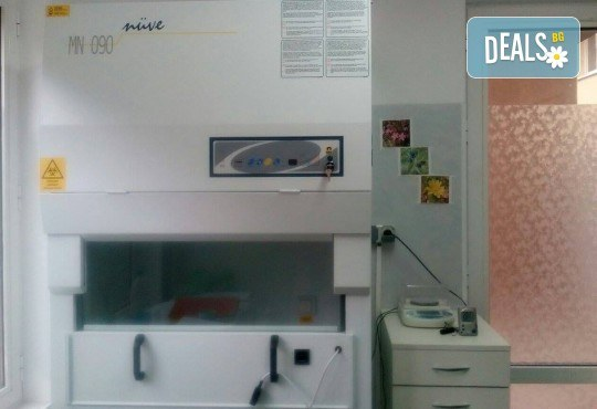 Микробиологични изследвания нa урина или секрет по избор в Лаборатории Микробиолаб! - Снимка 5
