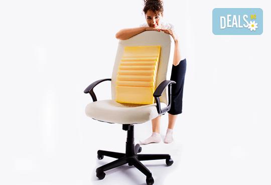 Вземете ортопедична седалка или облегалка лукс от Detensor с възможност за доставка! - Снимка 2