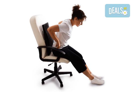Вземете ортопедична седалка или облегалка лукс от Detensor с възможност за доставка! - Снимка 1