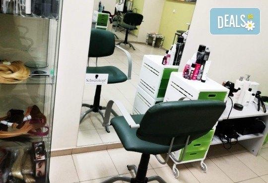 Полиране на коса, масажно измиване, терапия в 3 стъпки и изправяне с преса в салон Женско Царство, Център! - Снимка 5